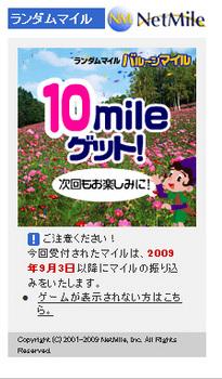 10mile.jpg